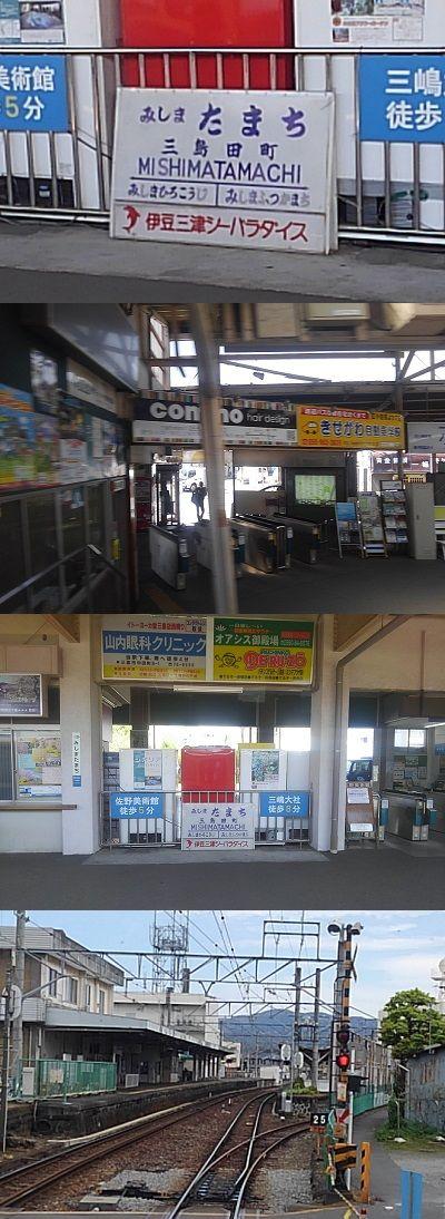 伊豆箱根鉄道駿豆線26