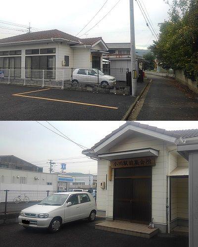 下津井電鉄63