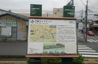 秩父鉄道d39