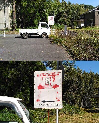 錦川鉄道a04
