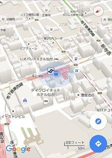 仙台市営地下鉄東西線43