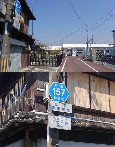 わかやま電鉄貴志川線52