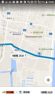 東京メトロ東西線10