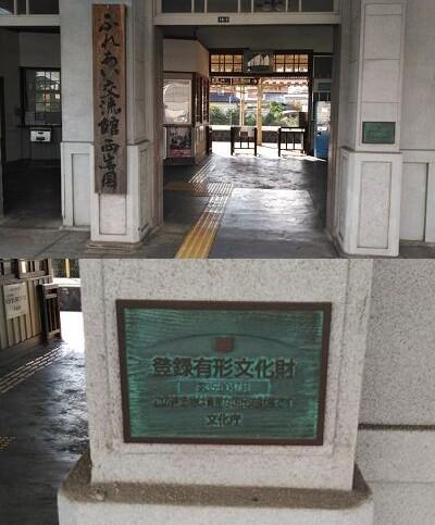 錦川鉄道23