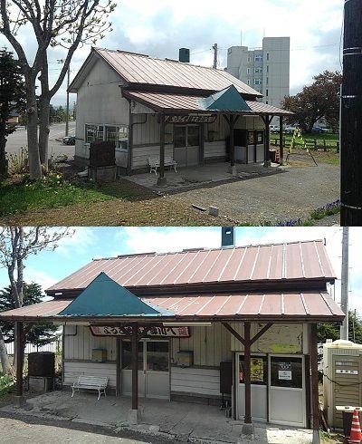 札沼線b21