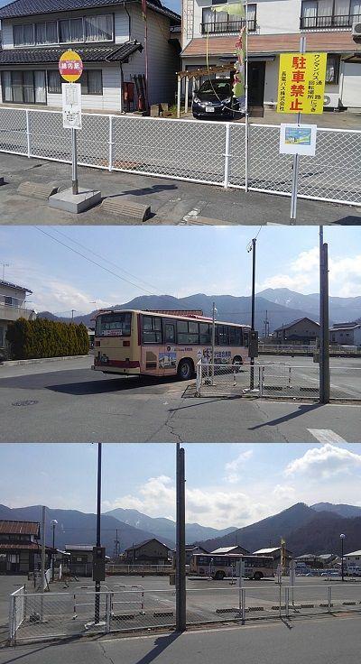 長野電鉄屋代線a03