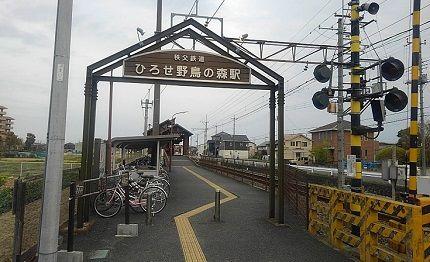 秩父鉄道d88