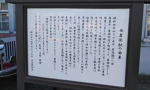 錦川鉄道24