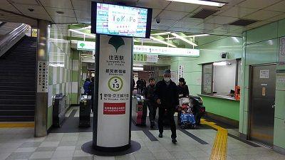 都営新宿線27