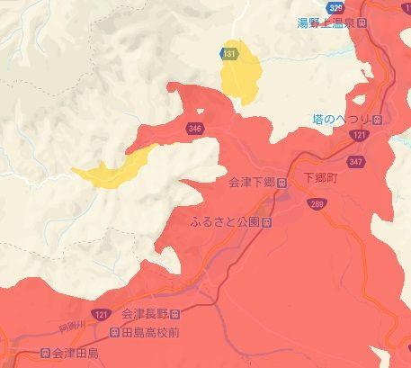 会津鉄道会津線b05