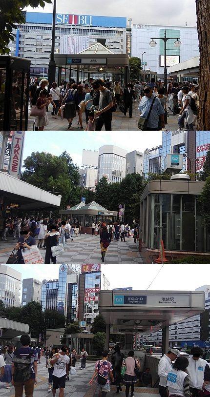 東京メトロ有楽町線88