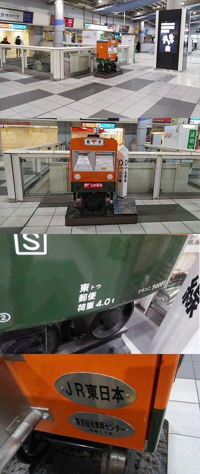 めぐる81