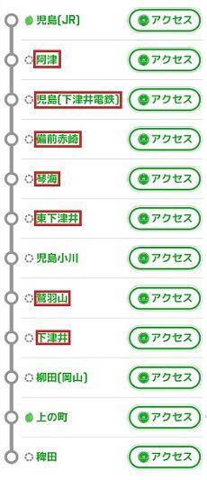 下津井電鉄a45