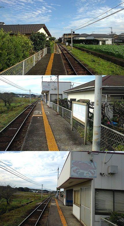 島原鉄道b25