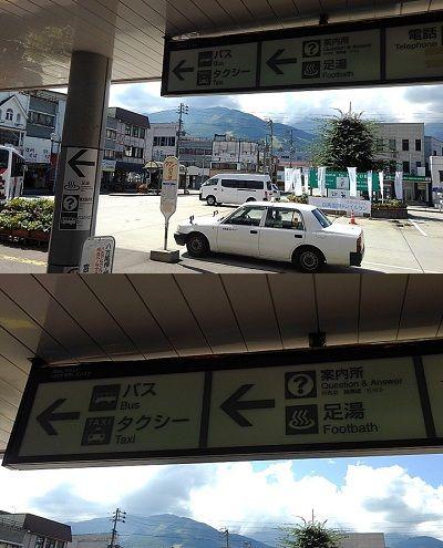 大糸線a34