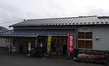 48_スピカ_駅02