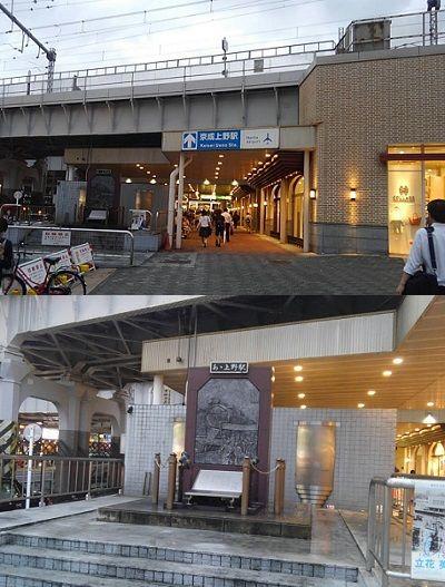 東京メトロ銀座線55