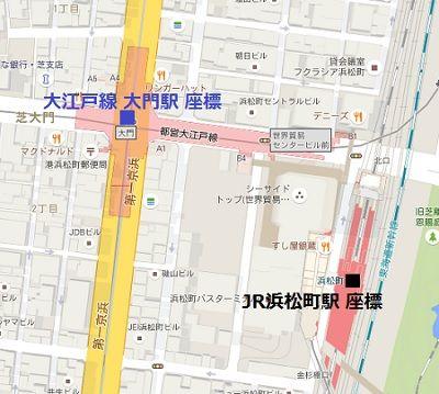 都営大江戸線45
