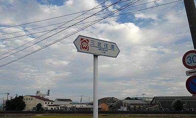 島原鉄道b70