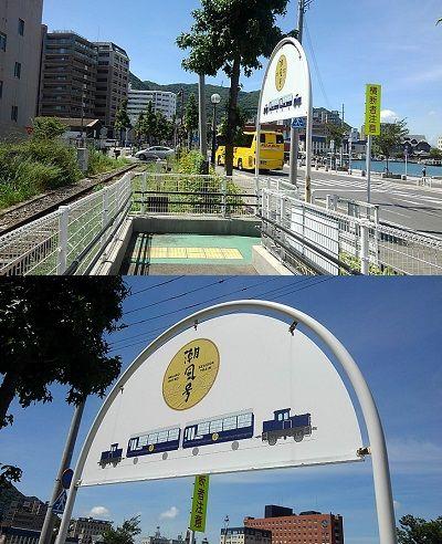 門司港レトロ観光線24