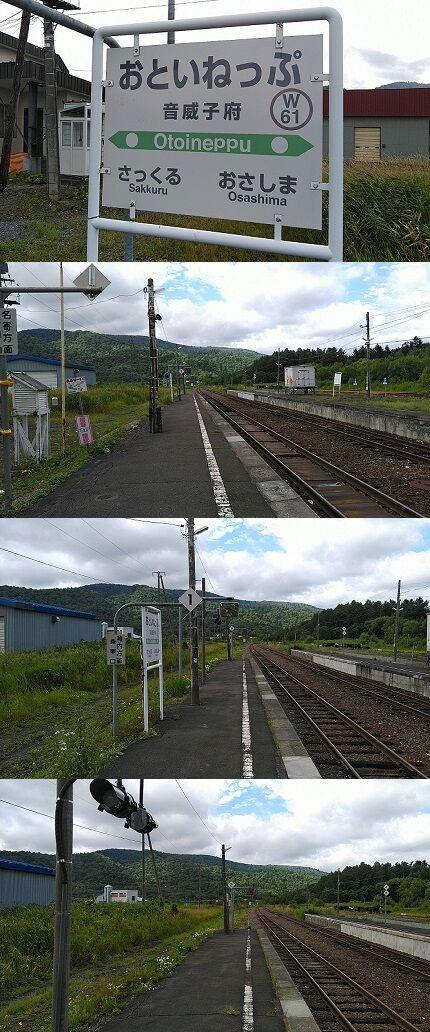 宗谷本線02_a92