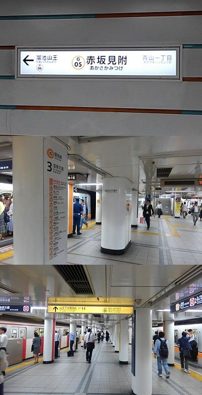 東京メトロ銀座線42
