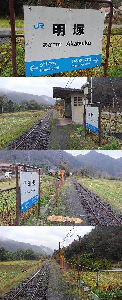 三江線b07