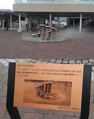 いずな_ありす24