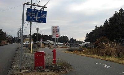 三岐鉄道北勢線b02