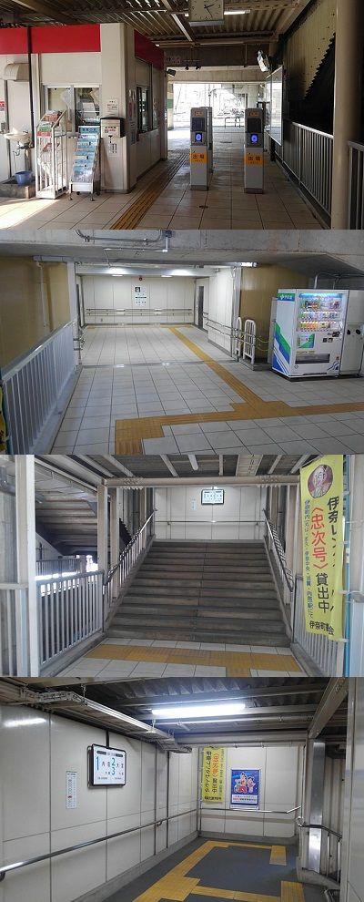 埼玉新都市交通伊奈線84