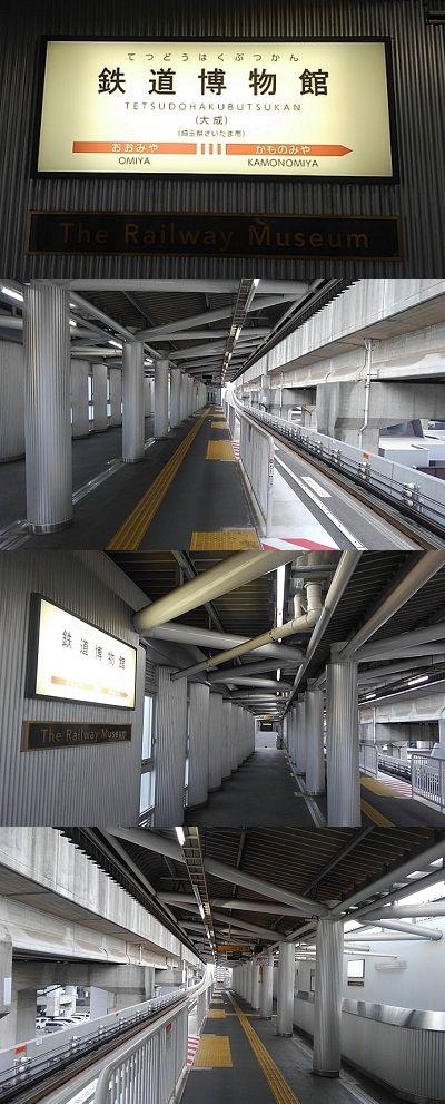 埼玉新都市交通伊奈線22