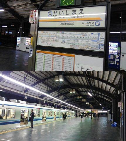 東武大師線09