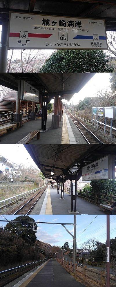 伊豆急行線48
