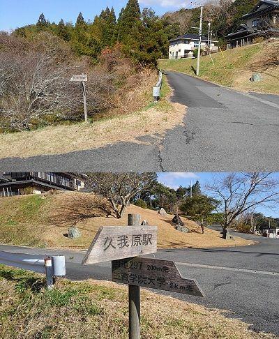 いすみ鉄道61