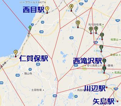 由利高原鉄道35