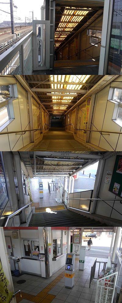 埼玉新都市交通伊奈線a27