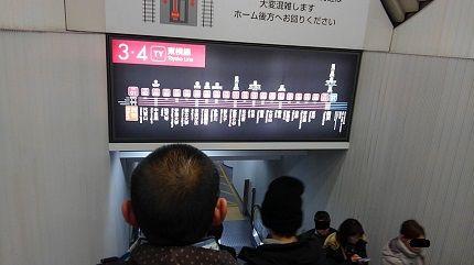 東急東横線03