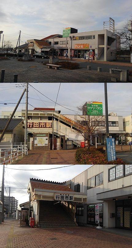 秩父鉄道a10