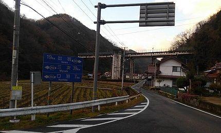 三江線a24