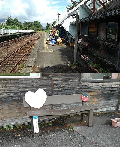 南阿蘇鉄道a10