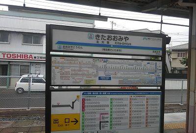 東武野田線30