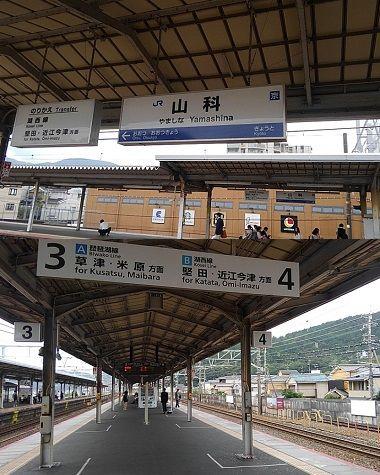 京都市営地下鉄東西線33