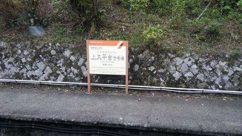 箱根登山鉄道07