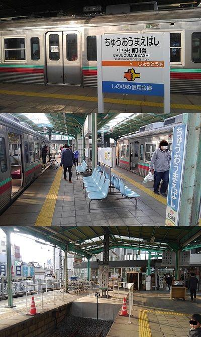 上毛電気鉄道04