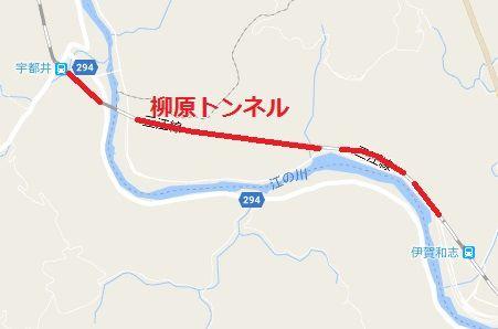 三江線a92