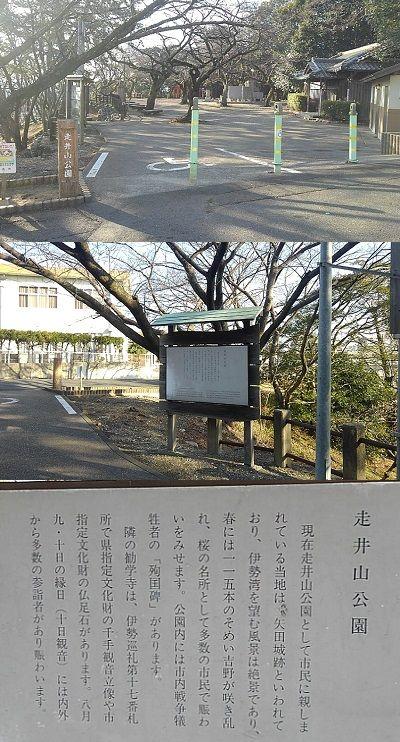 三岐鉄道北勢線35