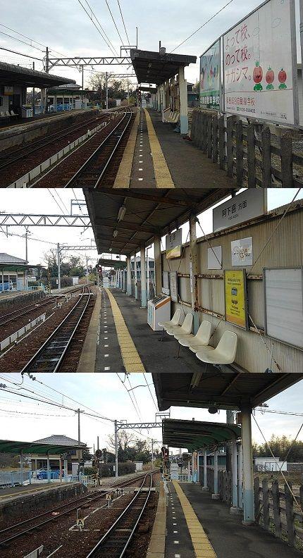 三岐鉄道北勢線a71
