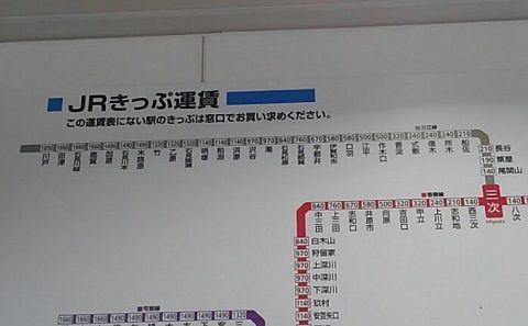 三江線03