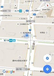 東京メトロ千代田線26