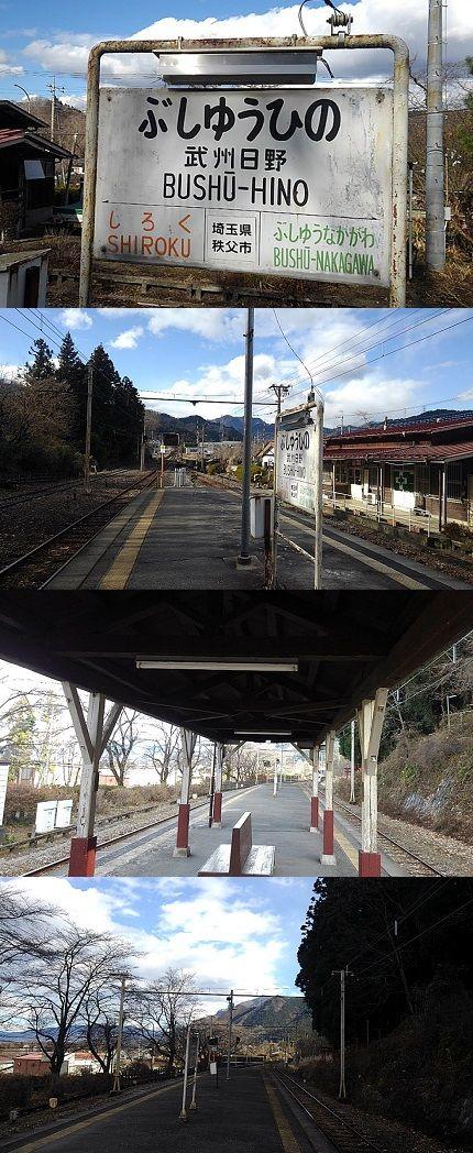 秩父鉄道a51